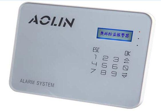 Bộ Trung Tâm Báo Động AoLin AL-8088